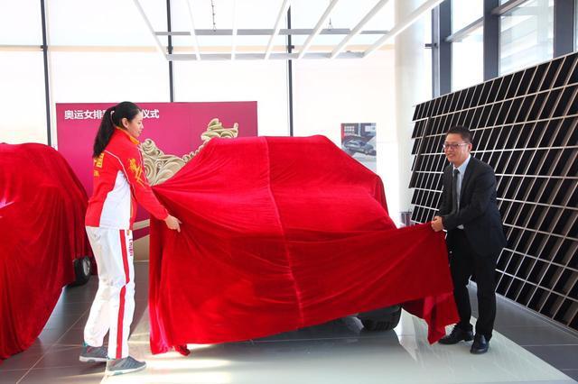 奥运冠军女排 颜妮女士交车仪式