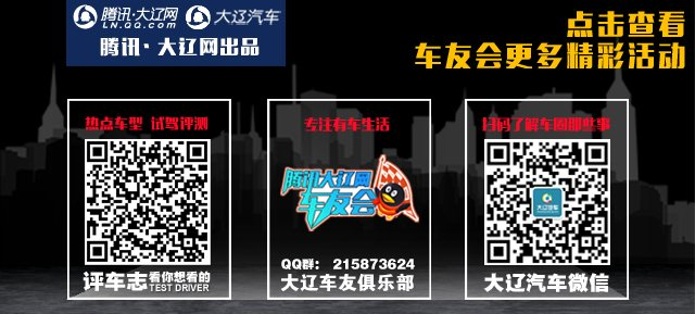[腾讯行情]沈阳 上汽大众朗境优惠4.5万