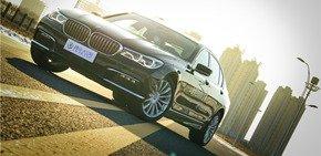 【第77期】BMW全新7系