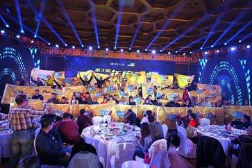 第三届腾讯大辽网车友年俱乐部年度盛典