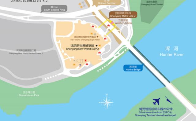 2017沈阳车展4月1日震撼登陆新世界博览馆