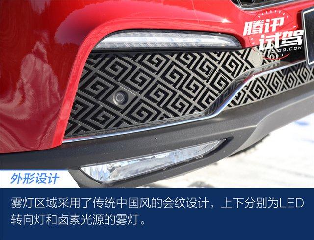 极寒下的一抹红 挑战冰雪试驾众泰T700