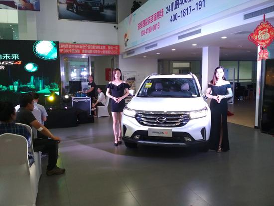 广汽传祺全新祺云概念智慧SUV GS4辽阳震撼上市