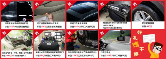 2017沈阳汽车交易博览会 现场购车豪礼相赠