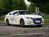 丰田皇冠优惠2.5万元