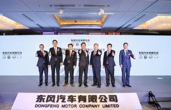 东风汽车有限公司公布新的中期事业计划