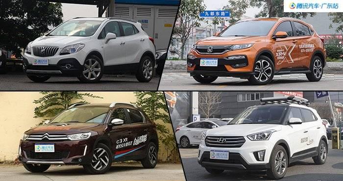 小型SUV首选 XR-V/昂科拉等降2.6万