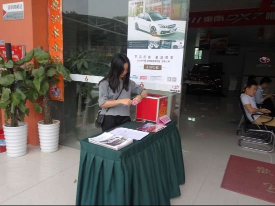 2017新V5智驾舒适型家轿深圳全新上市