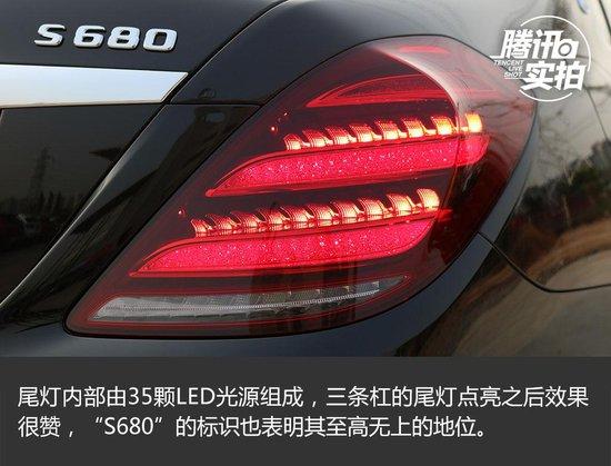 最高命名 诠释顶级豪华 静态实拍迈巴赫S680