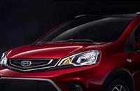 吉利新小型SUV将上半年上市 或定名远景X1