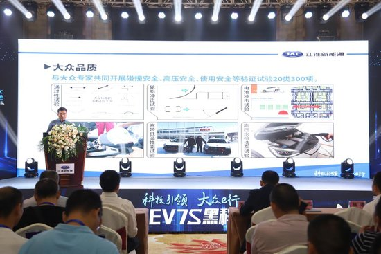 """江淮新能源""""iEV7S黑科技解密活动""""闪耀鹏城 千台交车绿动深圳"""