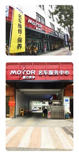 """""""航母级""""汽车服务中心落户东莞"""