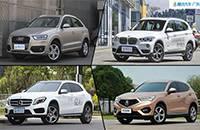 年终购车推荐 宝马X1/奔驰GLA降7万