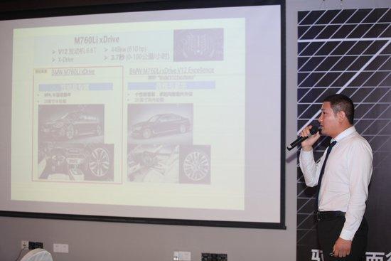 深圳驰宝BMW 7系车主私宴