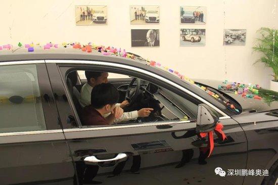 深圳鹏峰奥迪首台全新奥迪A8L交车仪式圆满成功