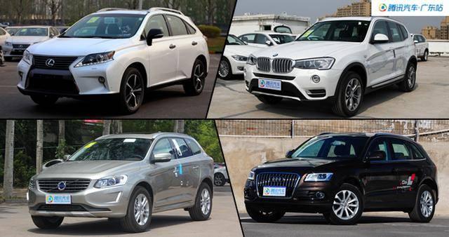 31万起售 Q5/XC60等SUV直降9.77万