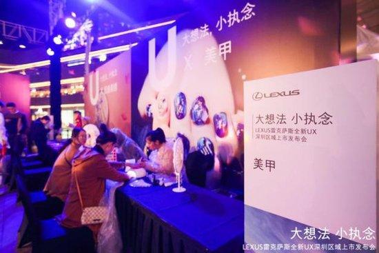 全新雷克萨斯UX深圳上市 售价26.8万元起
