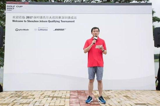 品味极致激情体验 2017年保时捷高尔夫巡回赛深圳捷成站精彩开杆。