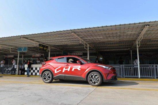 C-HR极速赛道试驾会鉴赏圆满落幕!