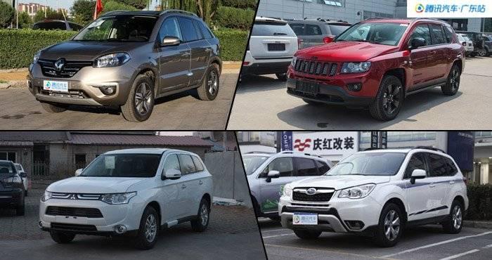比合资便宜 4款进口SUV最低16万起