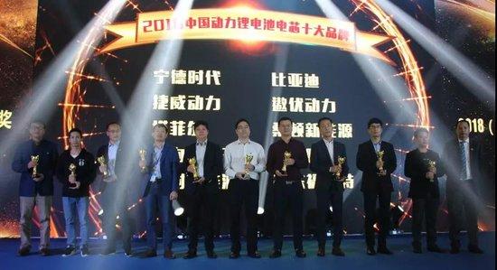 重磅!2018年度中国锂电新能源行业最高奖——起点金鼎奖榜单正式揭晓!