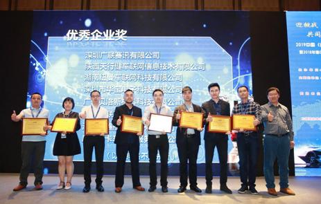2018年度中国汽车电子科学技术奖隆重揭晓