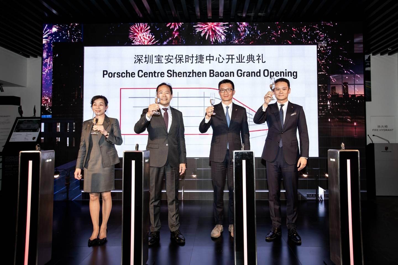 创造出众客户体验 深圳宝安保时捷中心盛大开幕