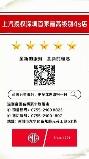 """【名爵ZS纯电动火爆预售】名爵ZS纯电动再造""""新热点""""火爆全球"""