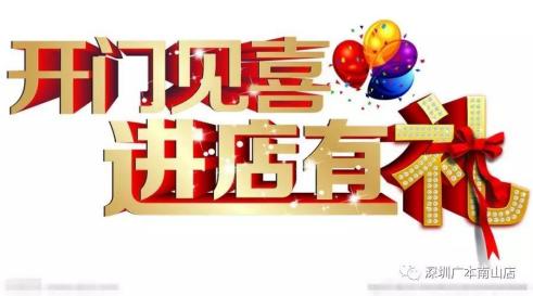 网站开团 9.9元团购1000元油卡