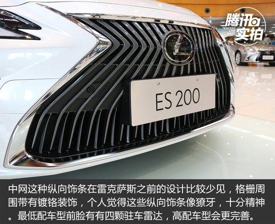 """小一号的""""LS""""全新ES的完美锐变 抢先实拍雷克萨斯ES 200"""