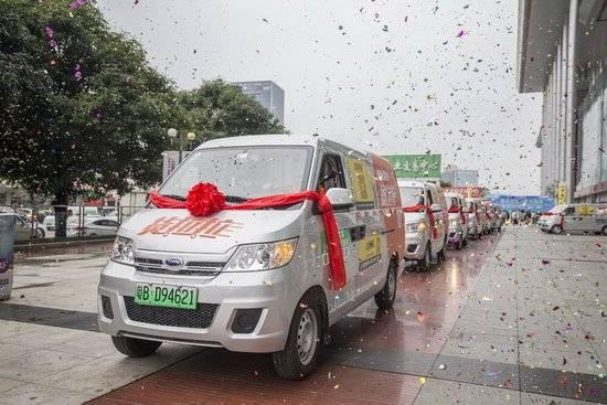 中造新车与货拉拉18台开瑞优优EV成功交车