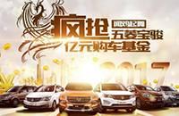 【倒计时3天】深圳汽车大事件,您不得不看!