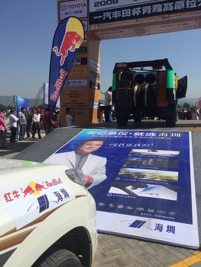 海圳—中國夢想助力中國青藏高原拉力賽