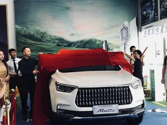 全新紧凑级SUV 猎豹迈途深圳上市品鉴会