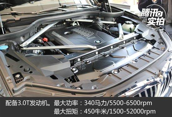 科技上的先驱者 实拍全新宝马X5 xDrive40i