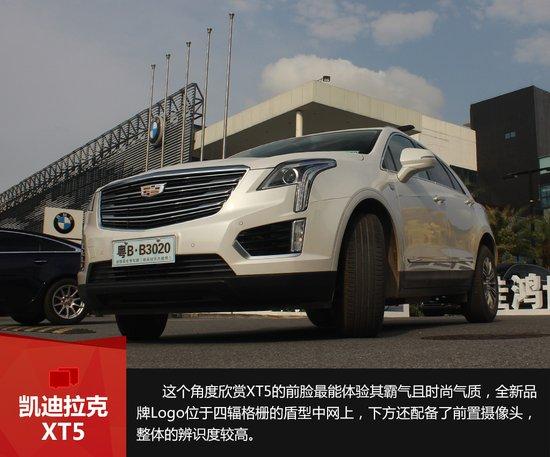 新美式豪华风范 凯迪拉克XT5深圳实拍