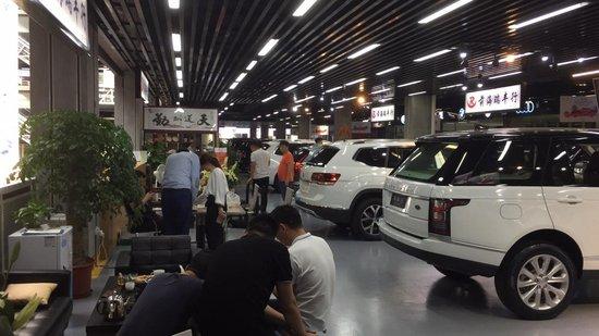 4月20-22日粤港澳首届平行进口车博览会完美闭幕!