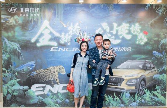 【全新物种】北京现代ENCINO深圳新车发布会震撼收官!