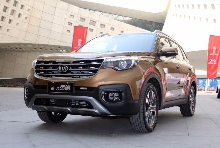 东风悦达起亚全新战略SUV—新一代智跑深圳区域智慧上市