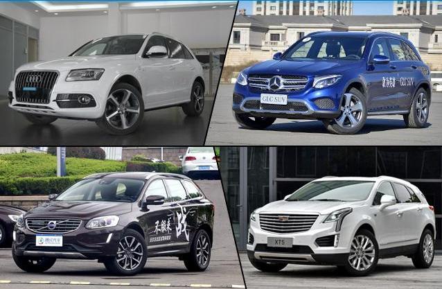 选贵的也要选对的 热销豪华中型SUV推荐
