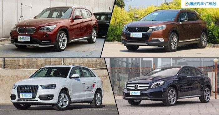 18万买豪车 X1/GLA等SUV降10.85万