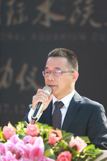 中国(深圳)国际水族文化节暨佳鸿集团首届全球美食狂欢节盛大开幕
