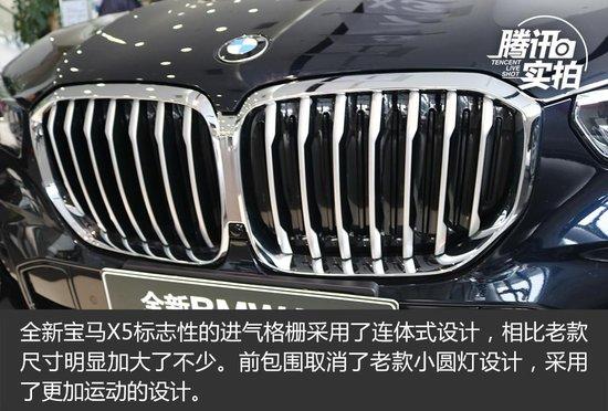 科技感满满 实拍全新宝马X5 xDrive40i