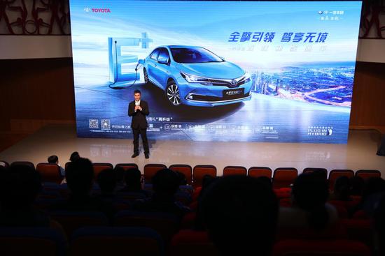 终于等到你,一汽丰田卡罗拉双擎E+新车预售发布会登陆深圳