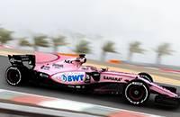 BWT赞助F1赛中国上海站4月9日硝烟再起