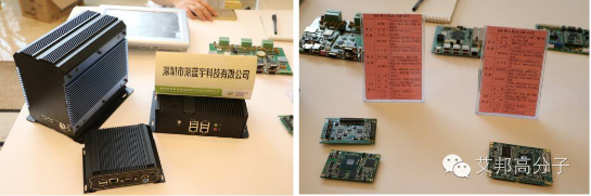 热烈祝贺第一届充电桩材料及连接装配产业论坛暨展示会在深圳成功举办!