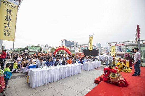 """助推""""深圳蓝""""行动计划 中造新车与货拉拉18台开瑞优优EV成功交车"""