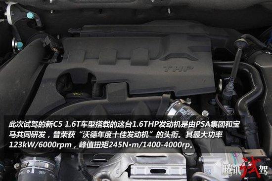 """台1.6THP发动机是由PSA集团和 """"沃德年度十佳发动机""""的头衔,"""