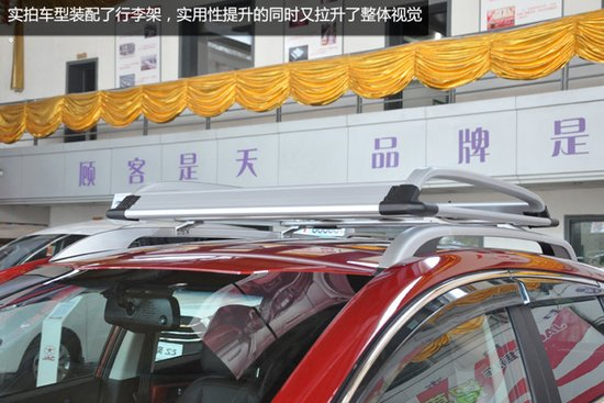 外有颜内有料 更炫更拉风 实拍江淮全新SUV瑞风S2高清图片