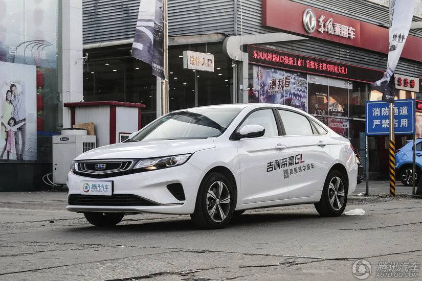 [腾讯行情]石家庄 帝豪GL购车优惠5000元